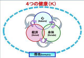 012−p1図1.jpg