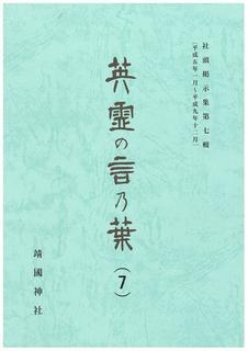 017-p1表紙.jpg