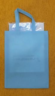 024-資料保存用トート袋.jpg