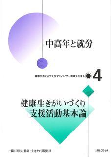034-p2表紙.jpg