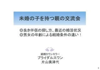 036-p1表紙.jpg