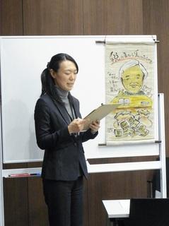 041-p1-綱川亜矢子さん.jpg