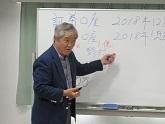 043-表紙富永先生写真1.jpg