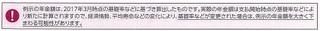 043-p2例示の・・.jpg