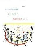 047-資産形成塾1.jpg