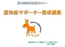 048-清輔さん1.jpg