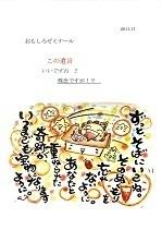 049-富永先生1.jpg