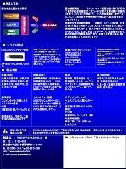 049-清輔さん2.jpg