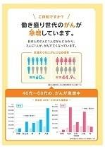 050-特集記事2.jpg