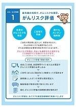050-特集記事4.jpg