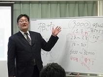 050-終活応援セミナー.jpg