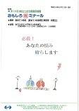 052-富永3.jpg