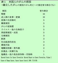 053-津川2.jpg