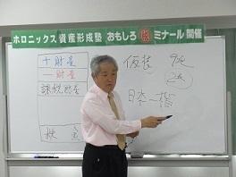 054富永1.jpg