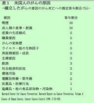 054津川2.jpg