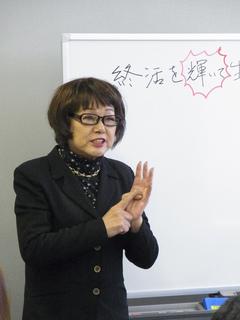 佐藤さん1.JPG