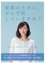 津川さん記事ー絵1.jpg