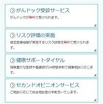 津川さん記事ー絵3.jpg