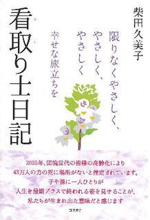 終活応援006ほっと写真1.jpg