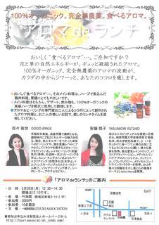 終活応援007ひと言広告.jpg