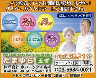 tamayura01.jpg